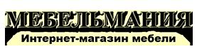Интернет-магазин мебели 'Мебельмания'
